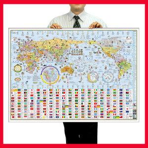 어린이 세계지도 소형 코팅형 110-CL / 학습용 만국기