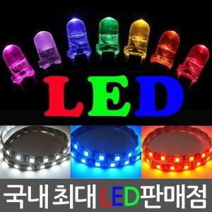 LED전구 발광다이오드 LED바 전선 커넥터 T5 T10벌브