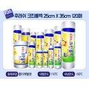 크린 롤백25x35x120매 위생 비닐팩 비닐봉지 업소용