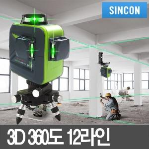 레벨기 CCNT-3DPRO 그린 레이저레벨  360도 12녹색라