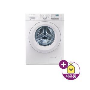 LG인터넷가입 삼성빌트인드럼세탁기 WW90T3000KW 신청