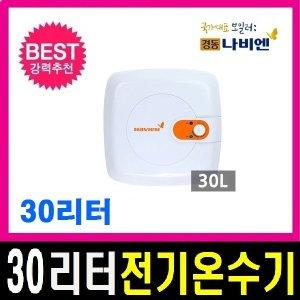 경동/전기온수기 /EW-30RN(30리터하향식)식당온수기