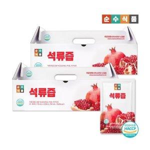 순수식품 석류즙 2박스 50포