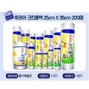 크린 롤백25x35x200매 위생 비닐팩  비닐봉지 업소용