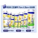 롤백17x25x1000매 위생 비닐팩 크린 비닐봉지 업소용