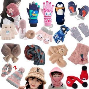 유아아동 스키 털 장갑 귀마개 목도리 모자 방한용품