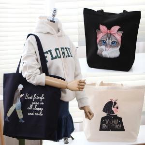 자체제작 에코백 캔버스백 숄더백 여성 토트백 천가방