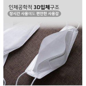 국산 4중필터 일월마스크30P개별포장 중1P 당일배송