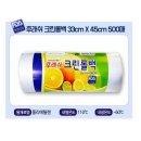 크린 롤백33x45x500매 위생 비닐팩 비닐봉지 업소용
