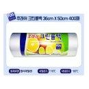 크린 롤백36x50x400매 위생 비닐팩 비닐봉지 업소용