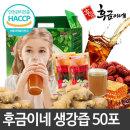생강즙 생강진액 50포 생강 대추 꿀 진저롤