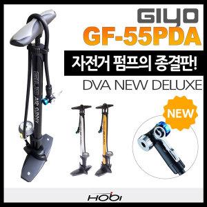 자전거 펌프 지요 신형 GF-55PDA 대만 정품