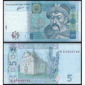 우크라이나 5 Hryven 2011년 UNC P.118c