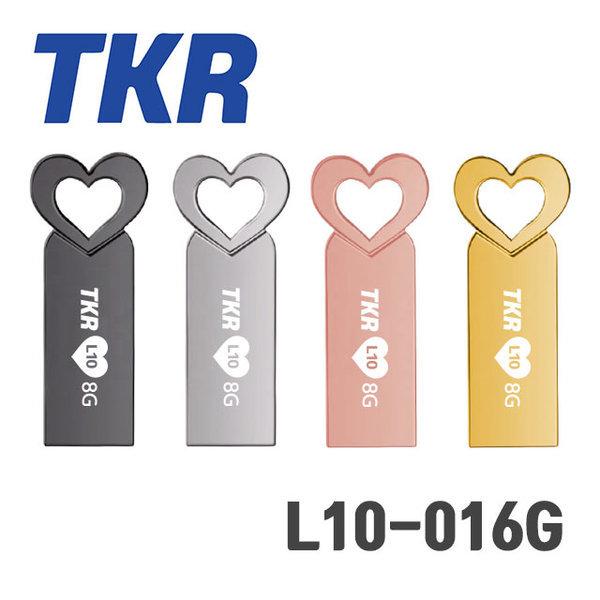 전제품무료각인 L10-016G 메탈바디 USB2.0 16기가