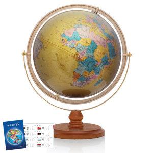 서전지구 장식용 행정 지구본 320K (부록책자 포함)