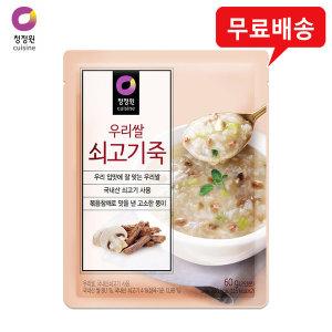 우리쌀 쇠고기죽 60g x 30개(1box)/간편죽/무료배송