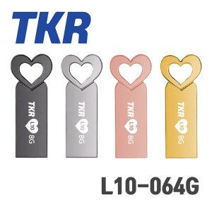 전제품무료각인 L10-064G 메탈바디 USB2.0 64기가