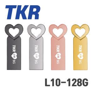 전제품무료각인 L10-128G 메탈바디 USB2.0 128기가