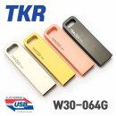 전제품무료각인 USB3.1 GEN1 W30-064G 메탈USB 64기가