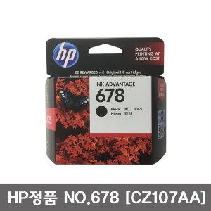 HP 정품잉크 HP678 CZ107AA 검정 HP678 1015 2645