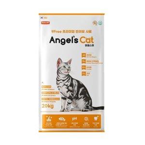 엔젤스캣20kg 프리미엄 전연령 고양이사료 대용량