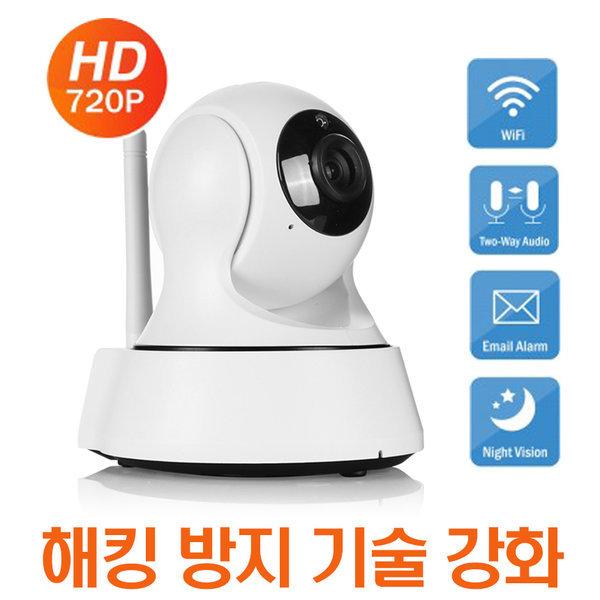 세이프캠 해킹방지 IP카메라 100만화소 CCTV 고화질
