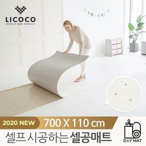 (리코코)  리코코  셀프 시공 롤 매트 워터드롭 700x110x1.5cm / 유아 아기 놀이방 층간소음 거실 복도 PVC