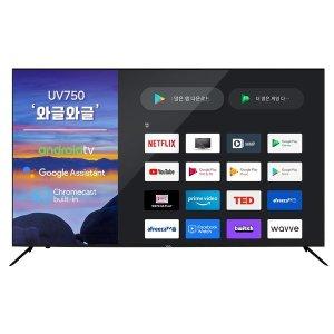 WM UV750 UHD 스마트TV AI 와글와글 스탠드 기사설치(75인치  구글 공식 인증 안드로이드 9.0 탑재)