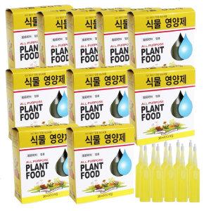 ISO 9001인증 국내제조 식물영양제 앰플 36ml x 100개