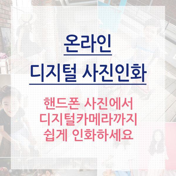 4x6인치  유광 페이퍼풀 후지정품 사진 핸드폰 인화