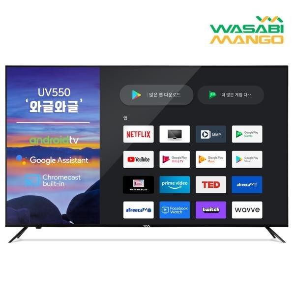 와사비망고 WM UV550 UHD 스마트TV AI 와글와글 직배송