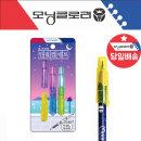 1000 탈부착형 연필캡 세트(6개입) 연필 보호캡 홀더