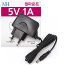 5V1A ipTIME 전원 아답터/N1/N1E/N2E/N5/N5R1/WR-E1