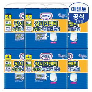 성인용기저귀 요실금팬티 장시간팬티M 9매x6팩+증정1p