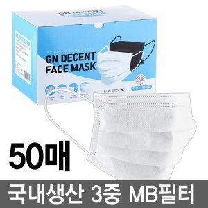 국산 디센트 덴탈 마스크 50매 / 3중MB필터 일회용