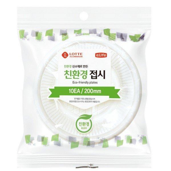 친환경 접시 200mm 10개입 롯데 이라이프
