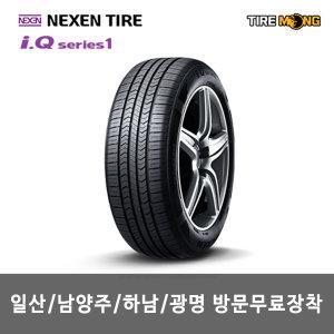 일산/남양주/하남/광명 IQ 시리즈 series1 165/60R14