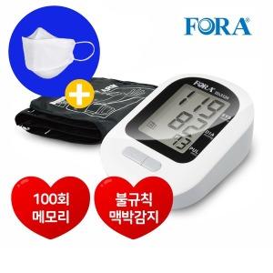 FDA승인 유진포라 자동전자혈압계 TD-3124B 사은품증정