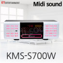 금영 KMS-S700W 업소용 노래방기기 반주기 단품