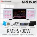 KMS-S700W(책+리모콘)+스피커+앰프+유선마이크 2개