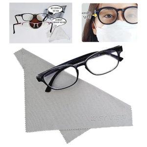국산 안경 김서림방지 안경닦이 2개 극세사 클리너