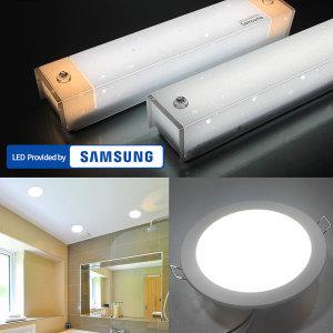 LED욕실등 방습등 화장실 LED한승6인치욕실등(방습)