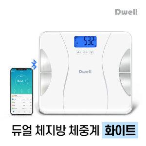 듀얼스마트 체지방체중계/인바디체중계/체중계 /흰색