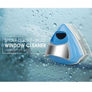 스파이더 양면 창문 청소기