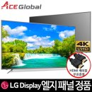 에이스 86형 4K UHD TV LG패널정품 HDR 고화질티비