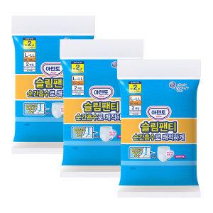 (공식) 아텐토 성인용기저귀 슬림팬티 체험팩 L 6매