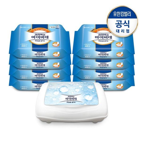 마이비데 리필 46매 8개+용기/휴지/화장지