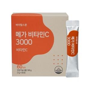 메가비타민C3000(60포/2개월)/영국산비타민C 분말 100%