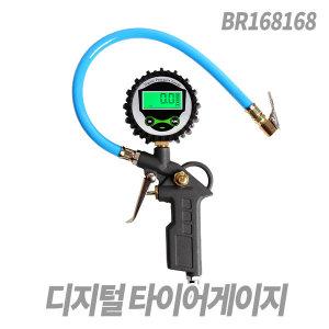 디지털 타이어게이지 BR168168 공기 에어주입기