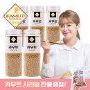 정품 카무트 쌀 고대곡물 기능성쌀 (1kgX5개)